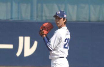 石田健人マルク