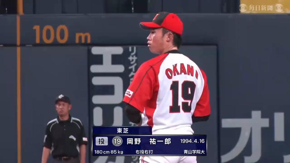 岡野祐一郎