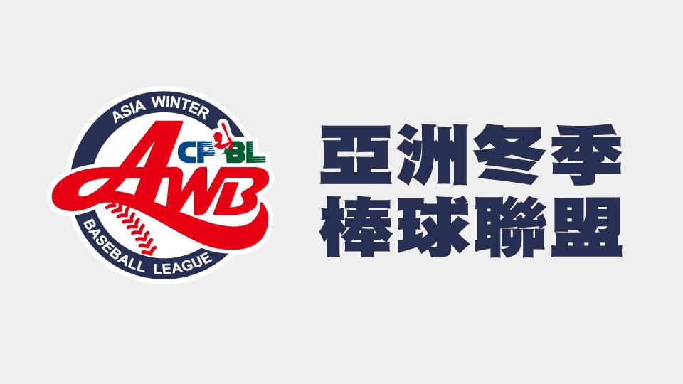 アジアウインターリーグ