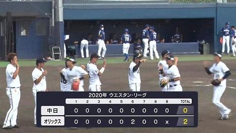 8月4日(火) ファーム公式戦「オリックスvs.中日」【試合結果、打席結果 ...