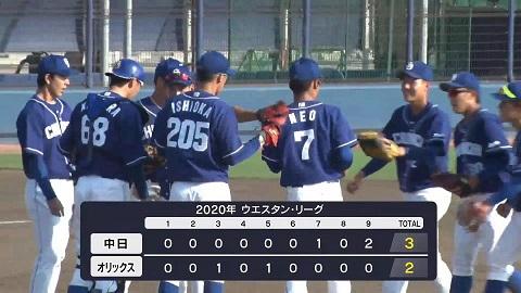 8月25日(火) ファーム公式戦「オリックスvs.中日」【試合結果、打席 ...