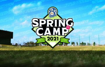春季キャンプ2021