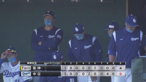 阪神 タイガース 練習 試合 結果